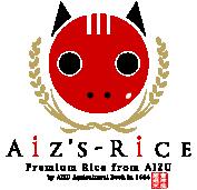 Aiz′s-Rice(アイヅライス)|あいづの厳選米